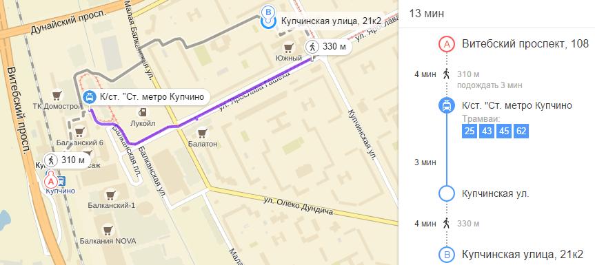 2016-02-18 12-49-49 Яндекс.Карты — подробная карта России и мира – Google Chrome