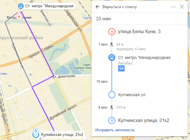 2016-02-18 12-51-52 Яндекс.Карты — подробная карта России и мира – Google Chrome