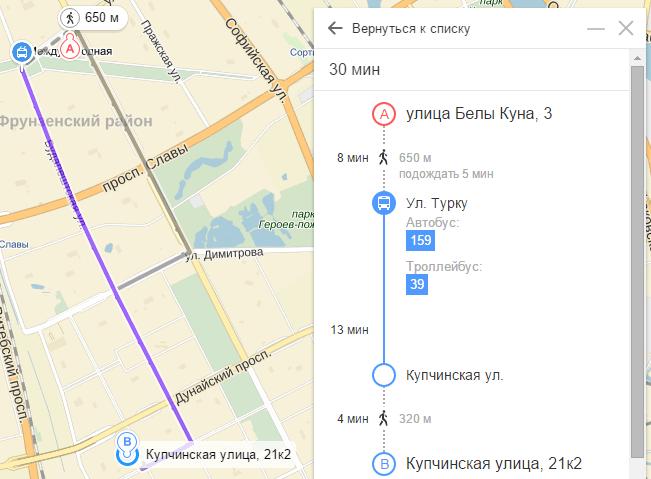 2016-02-18 12-52-28 Яндекс.Карты — подробная карта России и мира – Google Chrome
